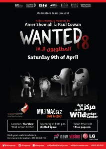 WJ-film-screening-wanted-01