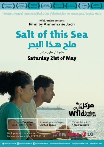 WJ-film-screening-May17