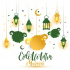 Eid Al Adha Calligraphy Text with sheep illustration for eid Mubarak Celebration.