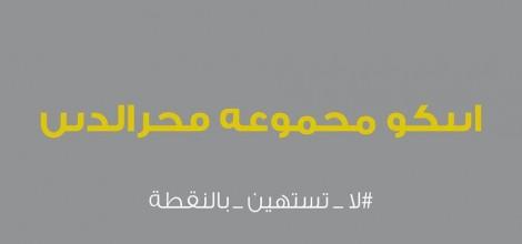IMG_5793