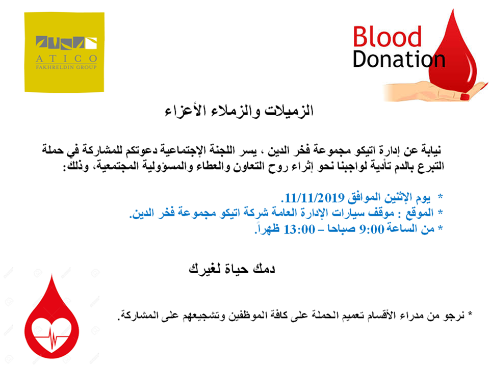 BloodDonation